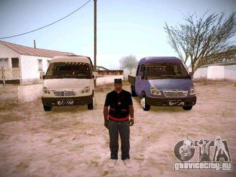 ГАЗель 33023 для GTA San Andreas салон