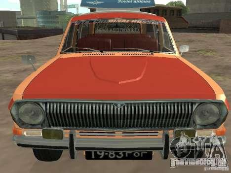 ГАЗ 24-02 Волга АЭРОФЛОТ для GTA San Andreas вид сзади