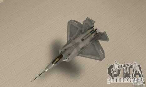 YF-22 Grey для GTA San Andreas