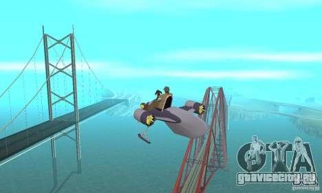 Flying Fish для GTA San Andreas вид изнутри