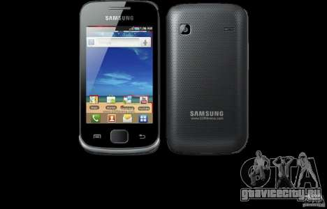 Samsung Galaxy Gio для GTA San Andreas
