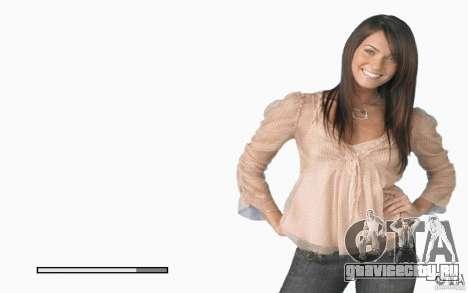 Экраны загрузки Megan Fox для GTA San Andreas шестой скриншот