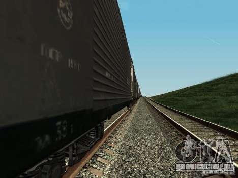 Рефрежираторный вагон Дессау №6 для GTA San Andreas вид справа