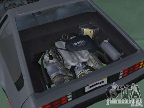 DeLorean DMC-12 для GTA San Andreas вид сзади