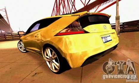 Honda CR-Z 2010 V2.0 для GTA San Andreas салон