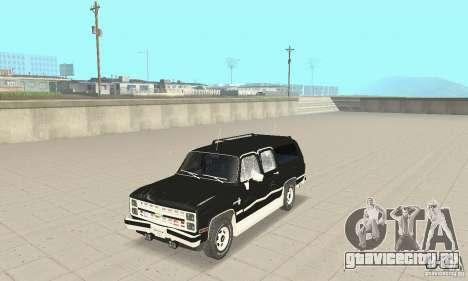 Chevrolet Suburban FBI 1986 для GTA San Andreas вид сбоку