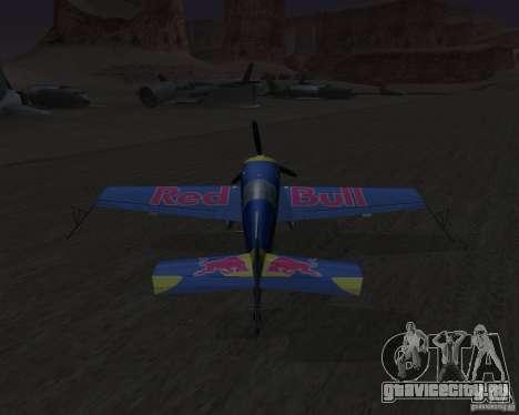 Extra 300L Red Bull для GTA San Andreas вид сзади