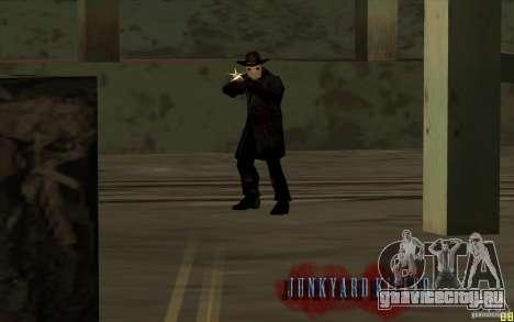 Мистические существа для GTA San Andreas седьмой скриншот
