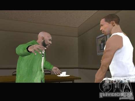 New Sweet, Smoke and Ryder v1.0 для GTA San Andreas седьмой скриншот