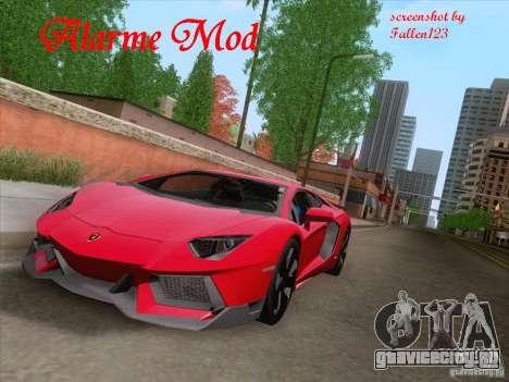 Alarme Mod v3.0 для GTA San Andreas