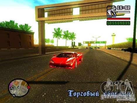 SSC Ultimate Aero для GTA San Andreas