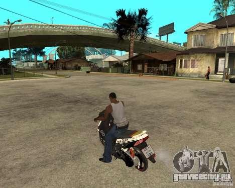 Honda Click для GTA San Andreas вид слева