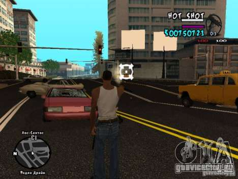 HUD by Hot Shot v.2.2 for SAMP для GTA San Andreas третий скриншот