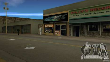 Der 2 Fast 2 Furious Shop для GTA Vice City второй скриншот