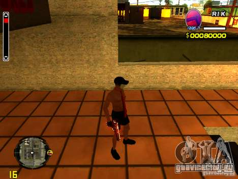 Скин пляжного человека для GTA San Andreas четвёртый скриншот
