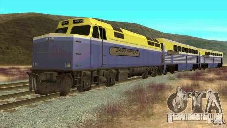 Latvian Train для GTA San Andreas