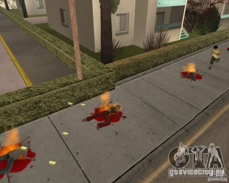 Зажигательные патроны для GTA San Andreas