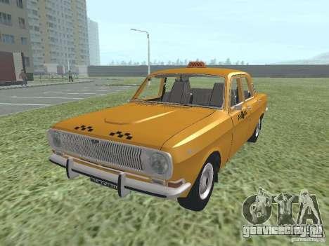 ГАЗ 24-01 Такси для GTA San Andreas вид сзади слева