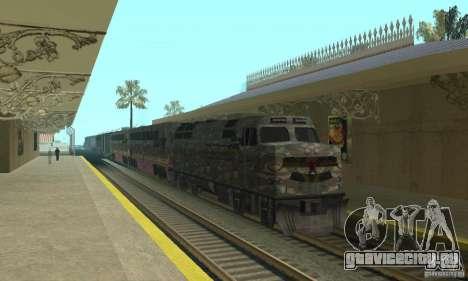 Камуфляжный поезд для GTA San Andreas