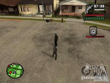 Пополнение HP и брони второму игроку v1.0 для GTA San Andreas