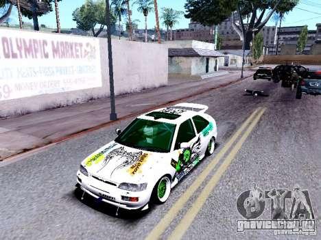 Ford Escort RS 92 Hella для GTA San Andreas