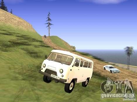 УАЗ 2206 для GTA San Andreas вид слева