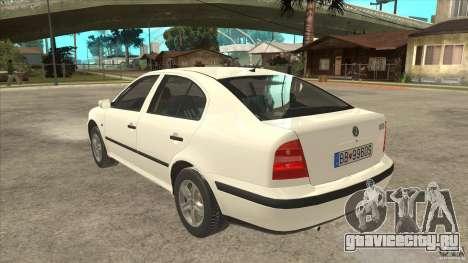 Skoda Octavia 1997 для GTA San Andreas вид сзади слева