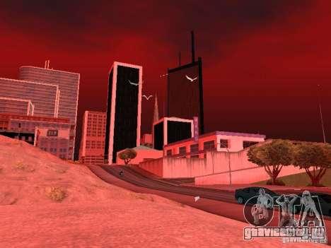 Weather manager для GTA San Andreas двенадцатый скриншот