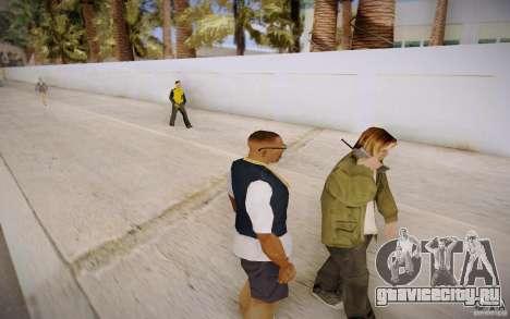 Прохожие разговаривают по телефону для GTA San Andreas