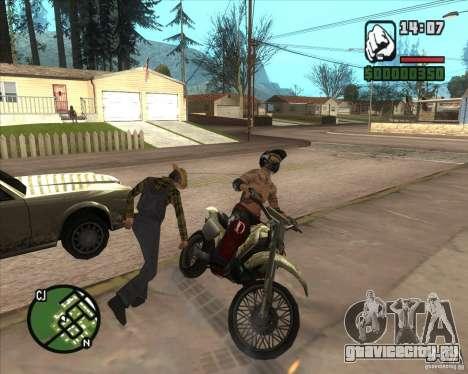 Гонщик из Fuel для GTA San Andreas пятый скриншот