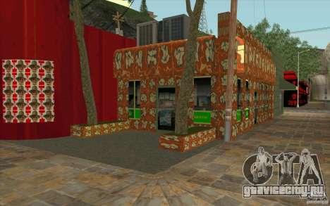 Новый посёлок Диллимур для GTA San Andreas третий скриншот