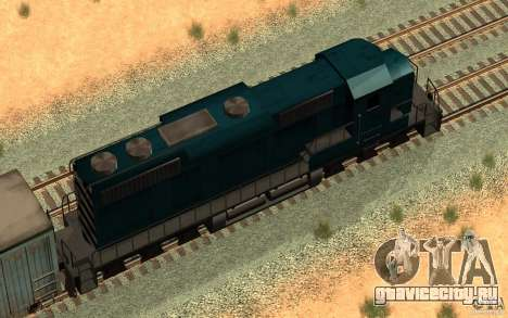 San Andreas Beta Train Mod для GTA San Andreas