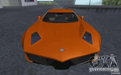 Spada Codatronca TS Concept 2008 для GTA San Andreas вид сзади слева