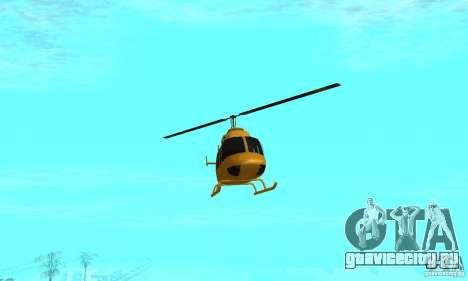 VIP TAXI для GTA San Andreas седьмой скриншот