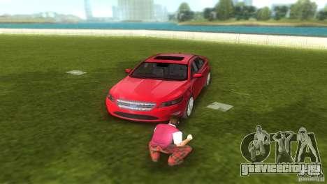 Ford Taurus для GTA Vice City