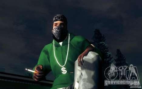 Реалистичная сигарета для GTA San Andreas пятый скриншот