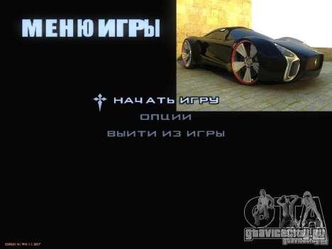 Загрузочный экран и меню Мир Мишин v2 для GTA San Andreas шестой скриншот