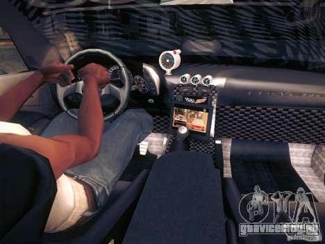 Chevrolet Corvette C6 Z06 Tuning для GTA San Andreas двигатель
