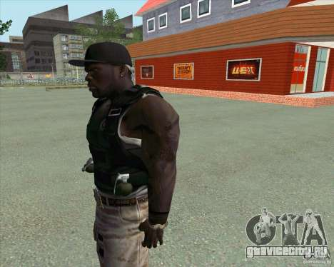 50 Cent для GTA San Andreas третий скриншот
