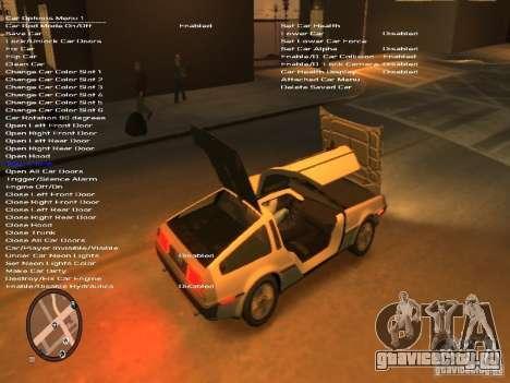De Lorean DMC 12 для GTA 4 вид изнутри