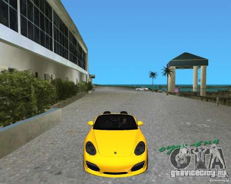 Porsche Boxster 2010 для GTA Vice City вид слева