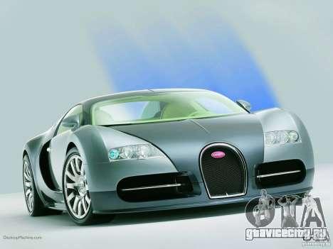 Загрузочные Экраны Bugatti Veyron для GTA San Andreas третий скриншот