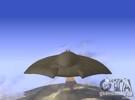Death Glider для GTA San Andreas вид сзади слева