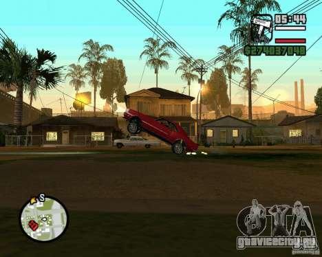 Dragger для GTA San Andreas третий скриншот