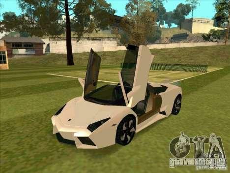 Lamborghini Reventon Convertible для GTA San Andreas вид слева