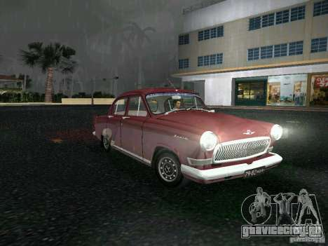 ГАЗ-21Р 1965 для GTA Vice City