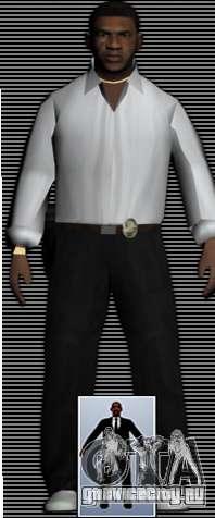 New FBI Agents для GTA San Andreas третий скриншот