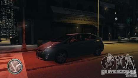 Glossy Radar для GTA 4 второй скриншот