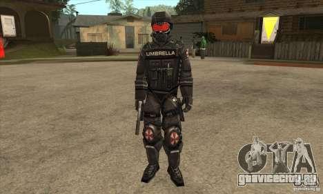 Cпецназовец из Амбреллы для GTA San Andreas