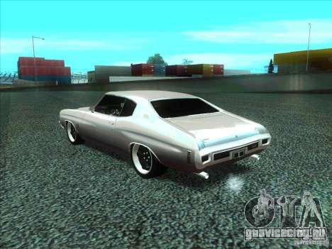 Chevrolet Chevelle SS Domenic from FnF 4 для GTA San Andreas вид слева